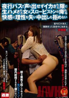 NHDTA-608 Studio Natural High I Made Her Cum On The Overnight Bus And Stuck My Raw Cock In Her While She Couldn't Refuse - Numb With Pleasure From My Slow Dick Drilling She Couldn't Refuse My Creampie Either