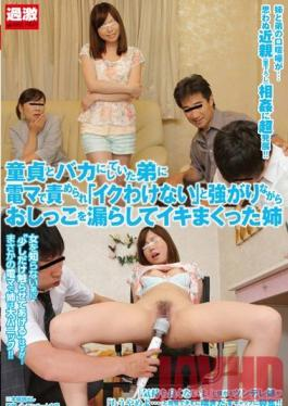 NHDTA-450 Studio Natural High The Older Sister Who Pissed Herself And Orgasmed Even As She Bluffed I'll Never Orgasm When Her Younger Brother She Always Teased For Being A Cherry Boy Uses A Big Vibrator On Her