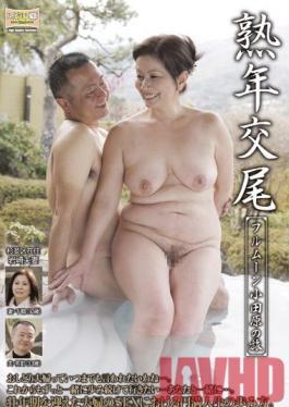 BJD-07 Studio Ruby Mature Sex Full Moon Odawara Trip Chitzuru Iwasaki