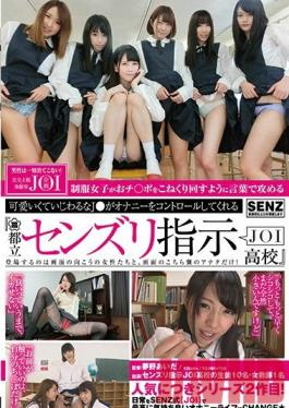 SDDE-532 Studio SOD Create This Cute And Mischievous JK Will Control Your Masturbation For You Metropolitan Masturbation Instructions From The School Of JOI
