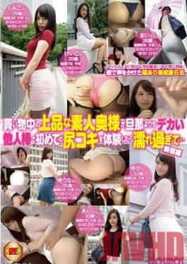 HAWA-085 Studio Cosmos Eizo An Elegant Amateur Housewife On A Shopping Spree Discovers Her First Experience Hot Dogging On Another Man's Cock And It Makes Her Wet Beyond Belief... Shinjuku Edition