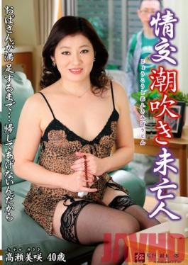 MATU-65 Studio Center Village Sex With A Squirting Widow Misaki Takase