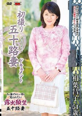 JRZD-727 First Shooting Age Fifty Wife Document Masako Aiha