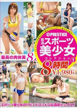 ANY-003 A Sports Young Hottie Collection 1 A Super Selection Of Girls, From Popular Actresses To Real Life Amateur College Girl Babes!! Sticky And Sweaty! 8 Hours Of Deep And Rich Sex!!