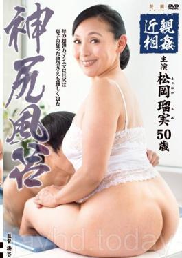 HONE-208 Incest Kamishiri Bath Matsuoka Rumi