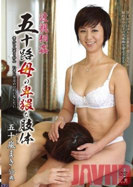 HONE-93 Studio Center Village Fakecest: The Filthy Body Of My 50 Something-Year-Old Mother Maki Igarashi