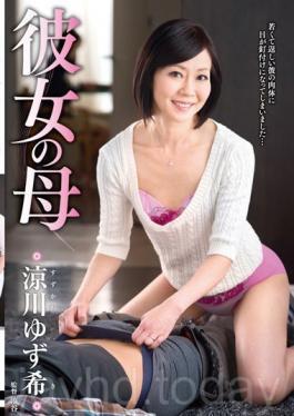 KEED-34 Her Mother Ryokawa Yuzu Nozomi