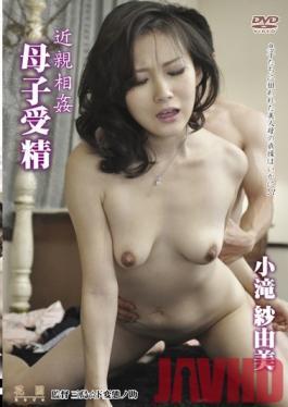 HIMA-43 Studio Center Village Fakecest Stepmother And Offspring Insemination Sayumi Kotaki