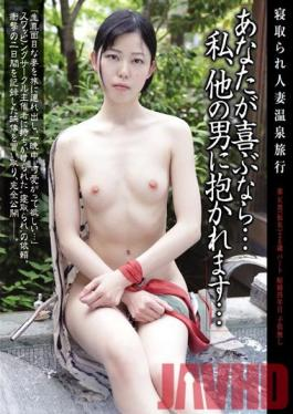 AVOP-148 Studio Gogos A Married Woman Goes On A Hot Springs Trip To Go Get Fucked If It Makes You Happy... I Will Let Another Man Have Me...
