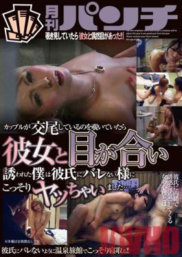 AEPP-078 Studio Lahaina Tokai Voyeur Watches A Couple Having Sex Eye Contact With The Fucked Girl Is Made...