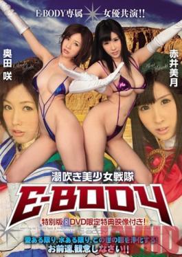 EBOD-280 Studio E-BODY Beautiful Girls Squirting Squadron E-Body Mitsuki Akai Saki Okuda