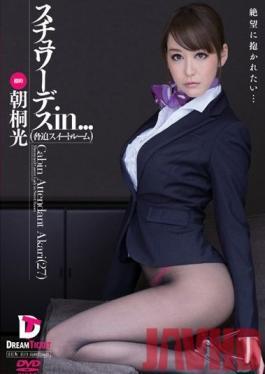 VDD-093 Studio Dream Ticket Stewardess [Coercion Suite] Cabin Attendant Akari (27)