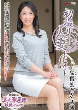 JRZD-784 First Time Filming My Affair Madoka Takamiya