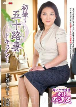 JRZD-639 First Shooting Age Fifty Wife Document Sayuri Date