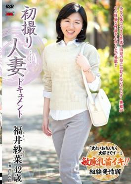 JRZD-611 First Shooting Wife Document Fukui Shana