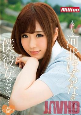 MKMP-109 Studio K M Produce If Haruna Kawakita Was My Girlfriend...