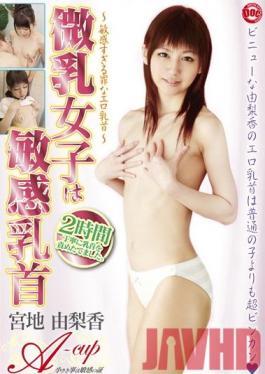 SAN-005 Studio Prestige Busty Girl's Sensitive Nipples Yurika Miyaji