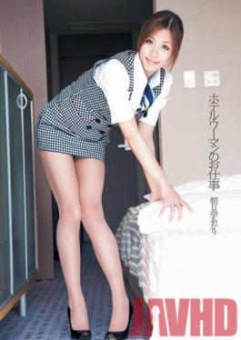 DV-1382 Studio Alice JAPAN A Hotel Woman's Job Akari Asahina