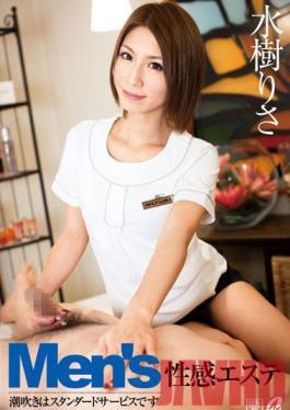 XV-1085 Studio Max A Men's Sexual Massage: Standard Squirting Service Risa Mizuki