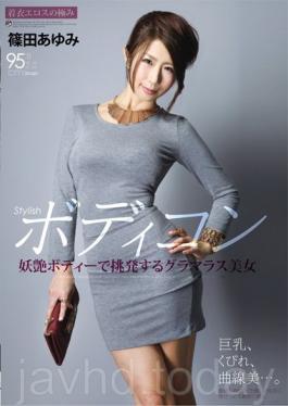 ATFB-327 Glamorous Beauty Ayumi Shinoda To Provocation By Stylish Body Conscious Bewitching Body