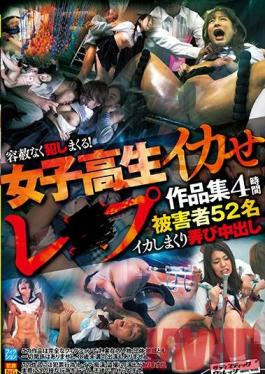 SVOMN-100 Studio Sadistic Village Schoolgirl Orgasmic Rape Collection 4 Hours 52 Victims