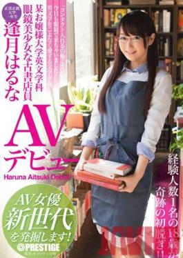 RAW-022 Studio Prestige English Major At A Rich Private School - Beautiful Librarian In Glasses - Haruna Aitsuki's Adult Video Debut - A New Discovery For The Next Generation Of Porn Stars!