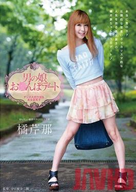 PAD-002 Studio OFFICE K'S Cross-Dresser - Date With A Dick - Serina Tachibana