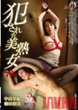 BOBO-02 Studio Center Village Beautiful Mature Woman Violated