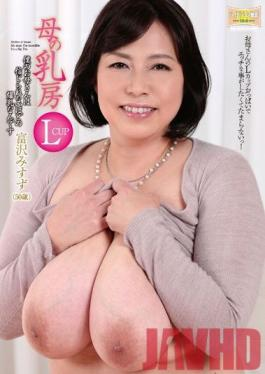 HKD-78 Studio Ruby My Mother's Tits - My Mother's Tits Are So Huge I Can't Believe It Misuzu Tomizawa