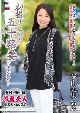 JRZD-613 First Shooting Age Fifty Wife Document Huashan Misato
