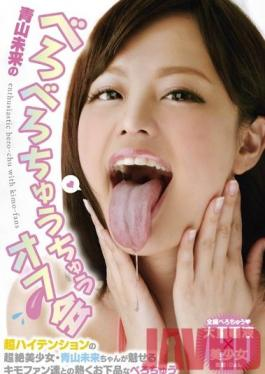 GVG-142 Studio Glory Quest Miku Aoyama's French-Kissing Party