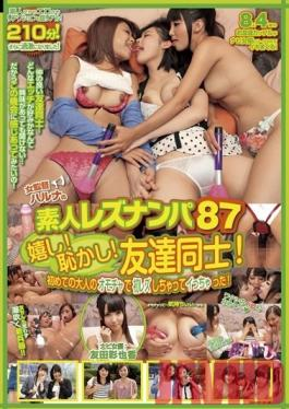 NPS-233 Studio Peters Female Director Haruna Amateur Lesbian Seduction 87. Happy! Lesbian! She Engages In First Lesbian Sex With Sex Toys! Ayaka Tomoda