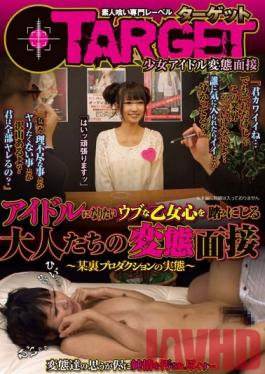 STARG-001 Studio Lahaina Tokai Barely Legal Idol's Perverted interview. I Want To Become An Idol No Matter What - The Production's Dirty Practices -
