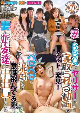 KAGP-007 Video of a Married Woman Getting Fucked by a Group of Young College Men Discovered Online! She and Her Friends Get Drunk and Lose Themselves as They Take Creampies