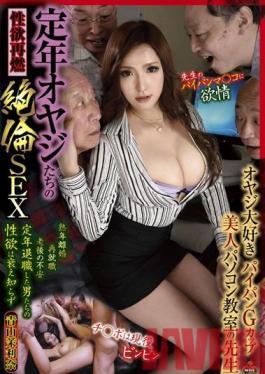 NITR-142 Studio Crystal Eizo When Men Retire Their Lust Rekindles For Incredible SEX Marina Aoyama