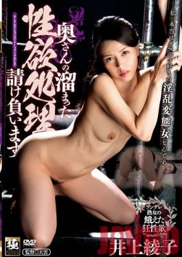 ZEAA-20 Studio Center Village We're Here To Take Care Of The Sexual Needs Of Frustrated Housewives Ayako Inoue