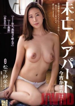 ADN-151 Studio Attackers Widow Apartments - Tonight Only... Saeko Matsushita