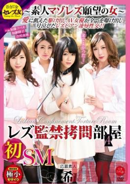 CETD-284 Studio Celeb no Tomo Amateur Masochist Wannabe Lesbian - Lesbian Bondage & Torture Room 4 - Nozomi