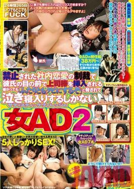 SVDVD-592 Studio Sadistic Village They Were Forbidden To Have Work Romances So As Punishment She Was Fucked By Her Boss In Front Of Her Boyfriend And If She Refused, They Were Threatened, We'll Fire You Both!So This Sadistic Village Assistant Director Had To Accept Her Fate 2