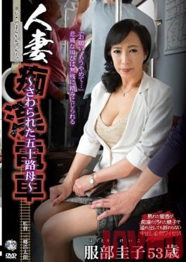 IRO-09 Studio Center Village Married Woman Molester Train 50-Something MILF Gets Groped Keiko Hattori