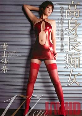 DWD-077 Studio Dogma Tall Nymphos Beautiful Older Sister With Beautiful Legs and Beautiful Bum -Tall Mania- Masaki Aoyama