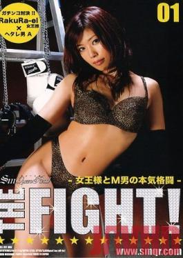 MF-01 Studio Queen Road THE FIGHT! The Queen and the Masochist Get Serious 01