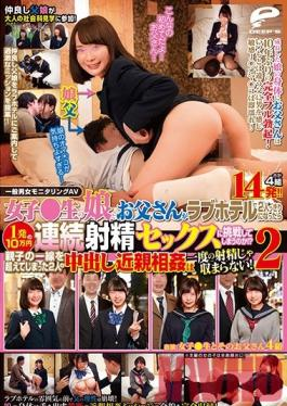 DVDMS-237 Studio Deep's A Normal Boys And Girls Focus Group AV Fathers And Daughters Who Love Each Other Very Much Are Participating In These Adult Field Trips! When A Schoolgirl Daughter And Her Father Are Together In A Love Hotel, Will They Take The 100,000 Yen Per Fuck Consecutive Ejaculation Sex Challenge!? 2 This Horny Dad Is Getting His First Hard On In 10 Years When He Sees How Big His Daughter Has Grown! And When This Sensual JK Sees This Different Side Of Her Loving Father...
