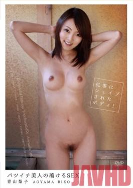 APAA-269 Studio Aurora Project ANNEX Beautiful Divorced Melting Sex - Her Magnificently Shaped Body! Riko Aoyama