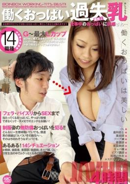 BOMN-089 Studio ABC / Mousouzoku Working Accidental Tits. Tempted By The Working Titties 4 Hours