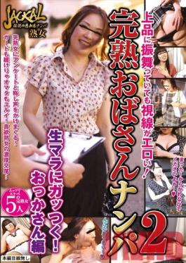 JCKL-119 Studio STAR PARADISE Picking Up Completely Mature Ladies 2 - Rough Raw Dogging! Mother Edition