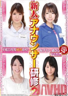 SVDVD-347 Studio Sadistic Village 2013 Girls' Training! New Announcer Training Extremely Embarrassing 2: Armpit Sweat