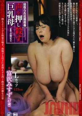 MAC-25 Studio Global Media Entertainment This Big-Breasted Mother Has Been Holding Back - Misuzu Tomizawa