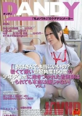DANDY-387 Studio DANDY Are You Sure You Don't Mind Being With An Older Woman?Held Against The Young, 150 Degree Erect Cock Of A Young Stud, These Nurses Don't Actually Mind Getting Fucked.' vol. 1