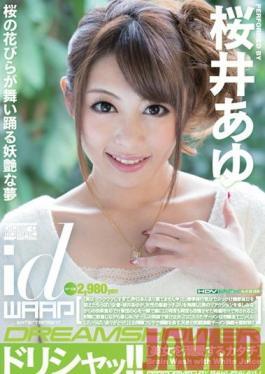 WDI-038 Studio Waap Entertainment Delicious  ! Ayu Sakurai